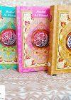 Grosir Al Quran Murah Bandung