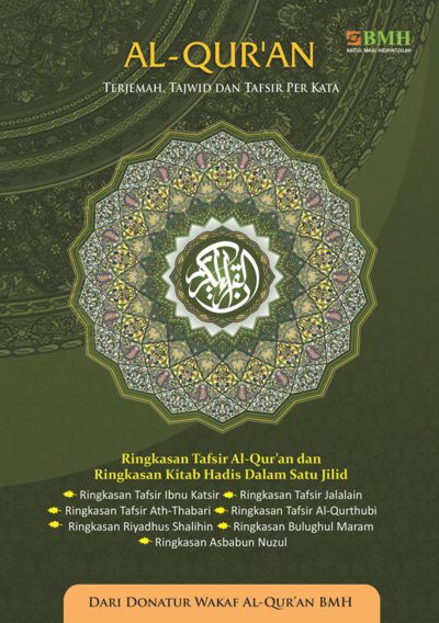 Cover Al Quran Terjemah versi MUI Jatim send
