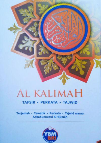 Cover BRI Al-Azhar a5