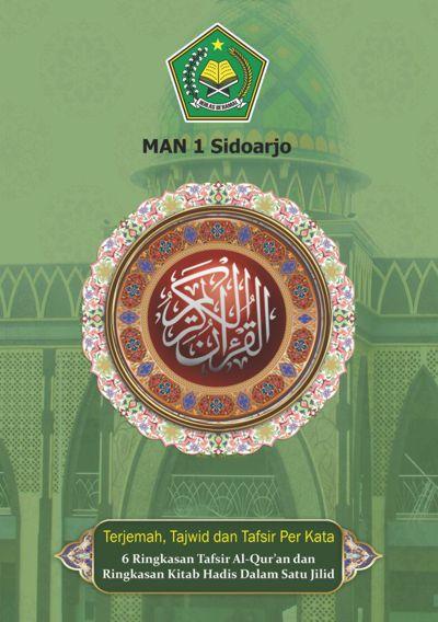 Cover MAN Sidoarjo