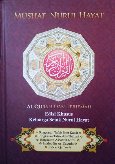 Cover Nurul Hayat A5 Coklat