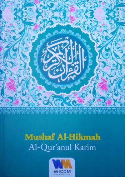 cover Alhikmah Wikom
