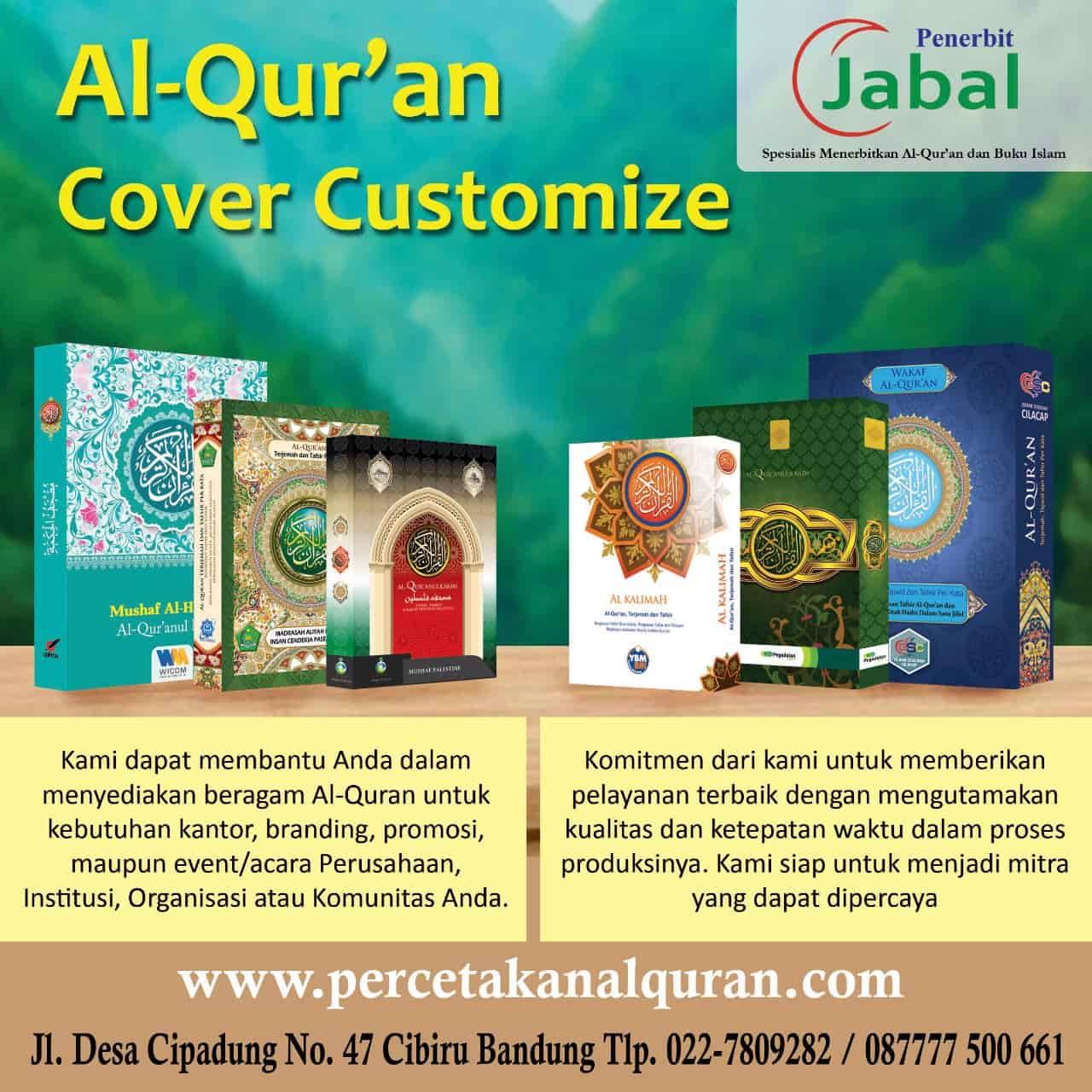 Penerbit Alquran, Percetakan Alquran, Penerbit Jabal